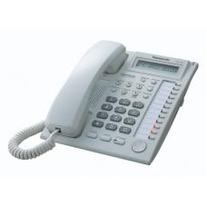 Điện Thoại Panasonic KX-T7730